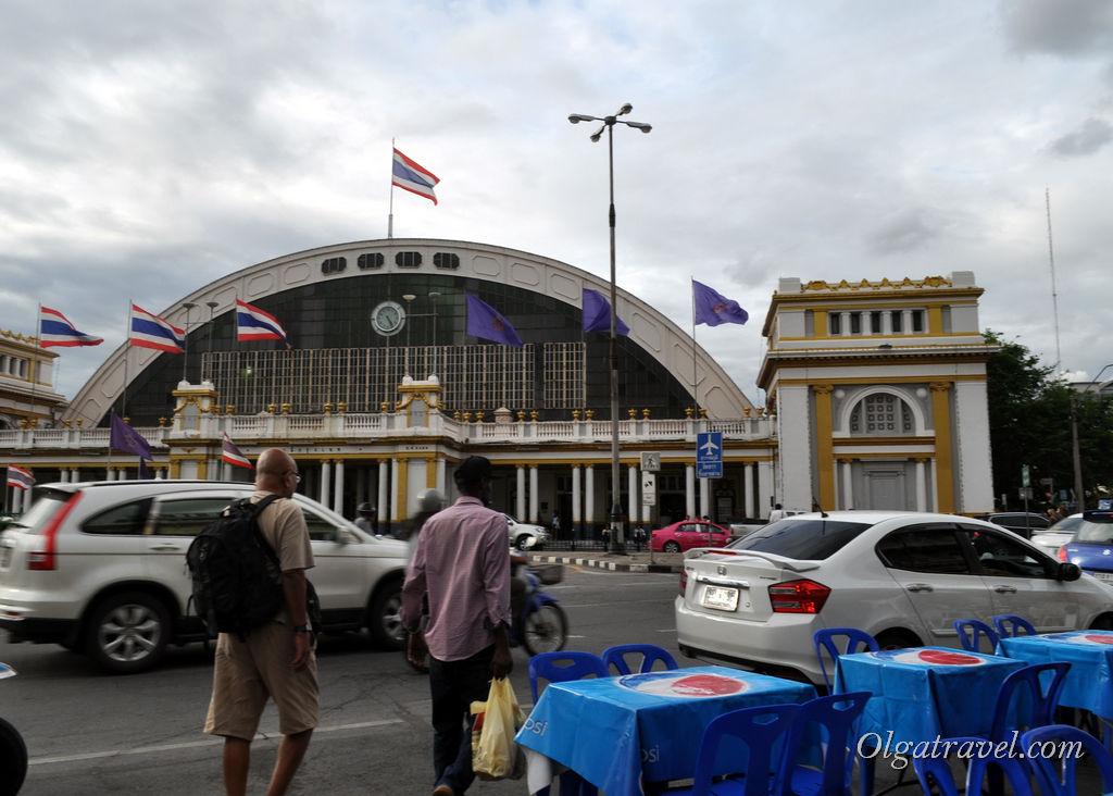 Бангкок вокзал