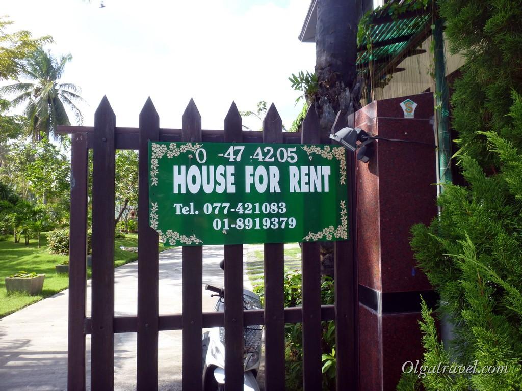 Арендовать дом на самуи таиланд