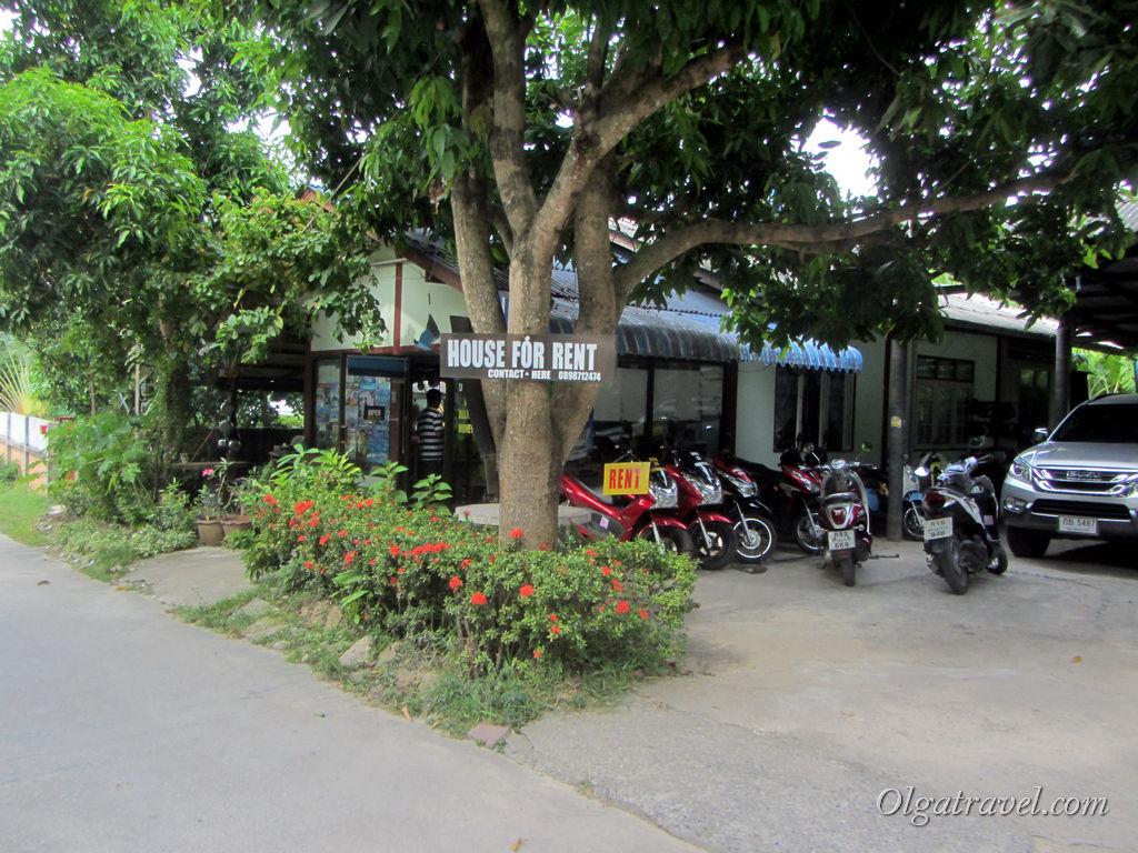 Бан Тай Самуи