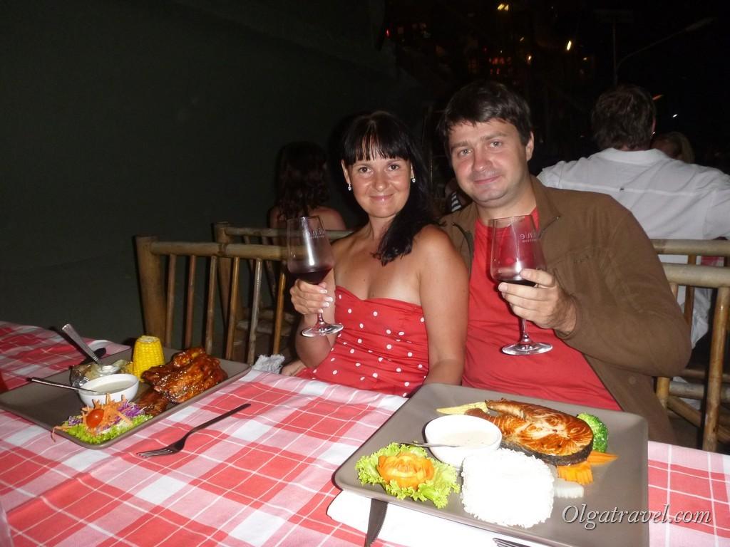 Ужин на берегу моря на Бопуте