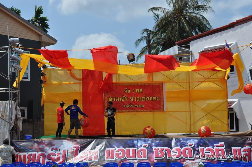 На Маенаме возле Китайского храма устанавливают сцену