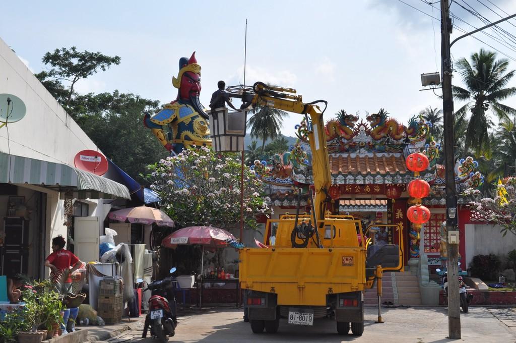 Hainan Temple Натон