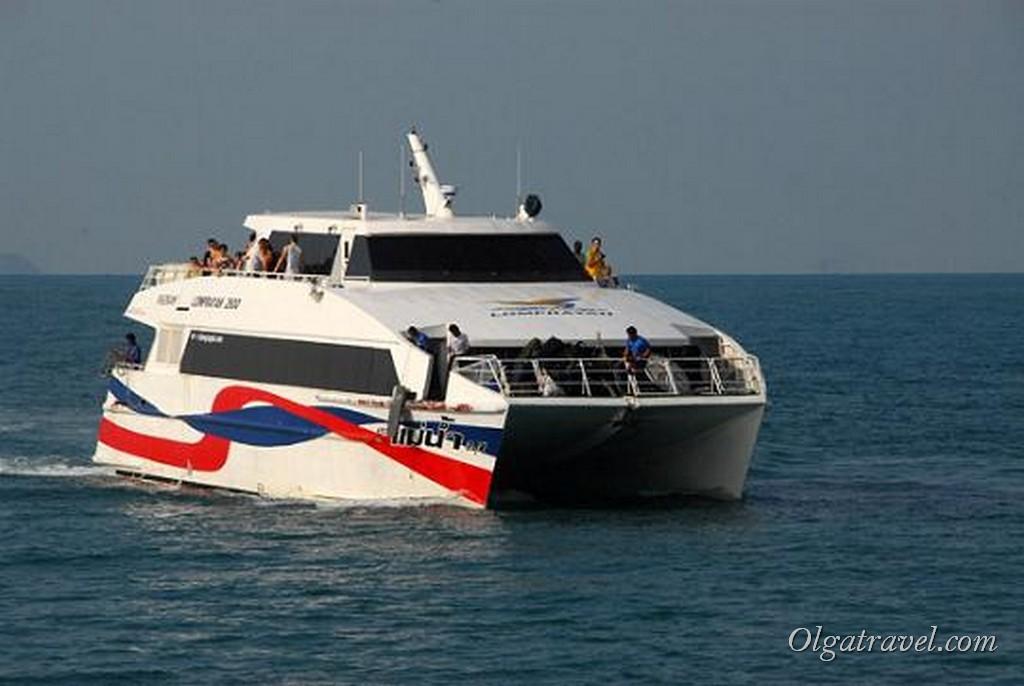 Скоростные лодки кампании Ломпрая (Lomprayah Catamaran)