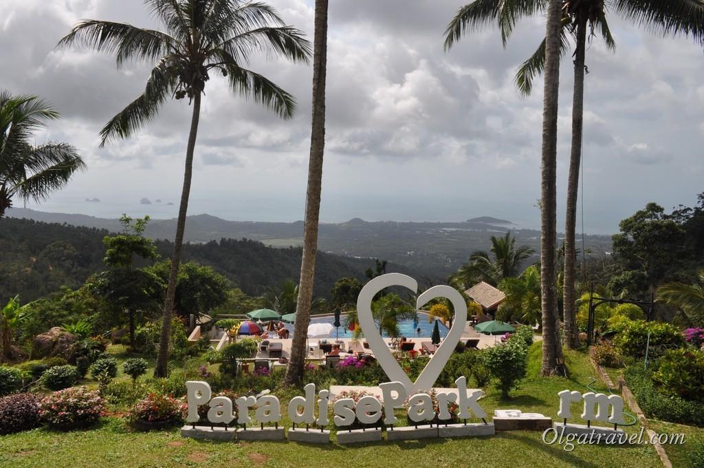 Парадайз парк находится высоко в горах острова Самуи
