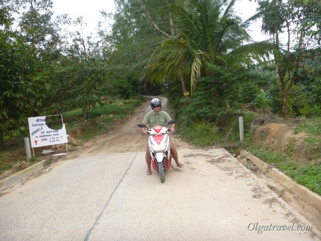 Решили проверить дорогу через горы от Paradise park на Маенам. А дорога взяла и закончилась:(