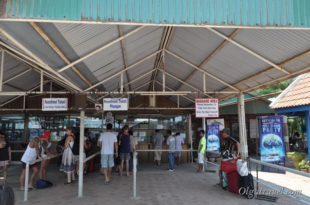 Регистрация на лодку Ломпрая (Lomprayah)