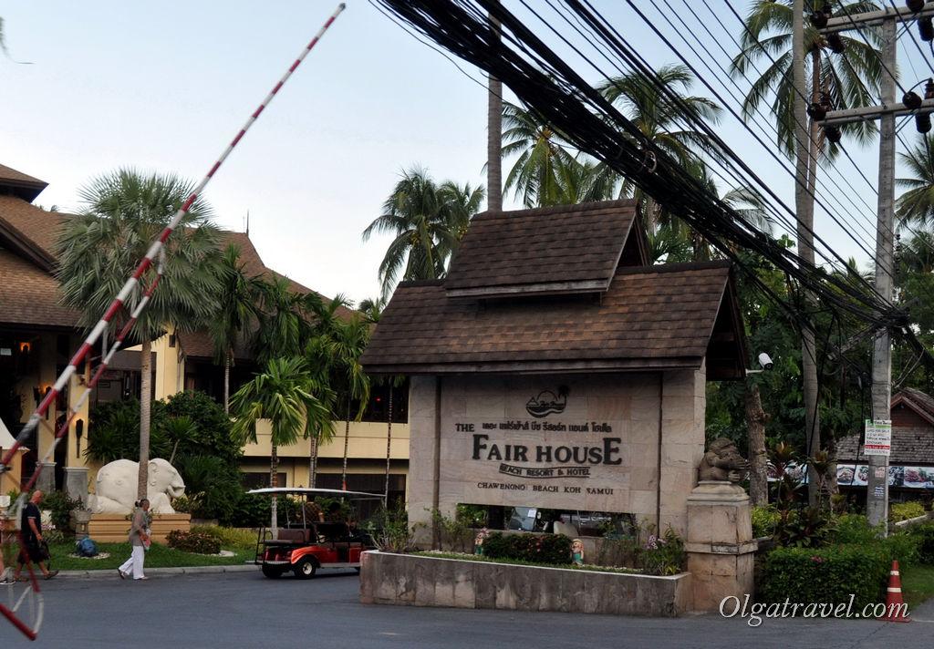 Fair House Самуи