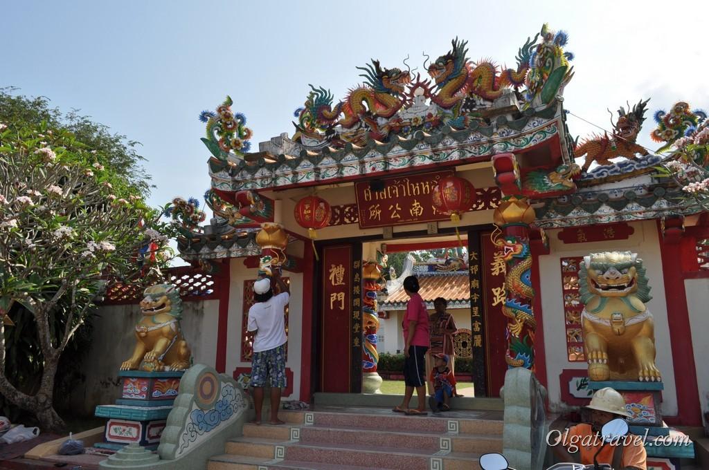 Китайский храм в Натоне