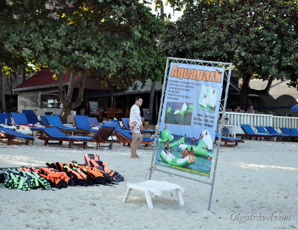 Чавенг аквапарк