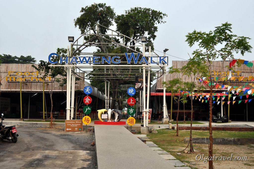 Чавенг Самуи