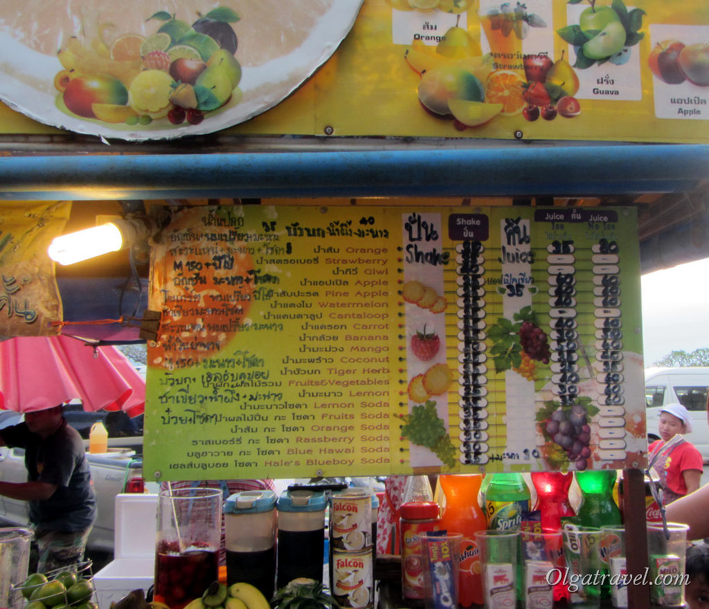 цены на еду Сауми
