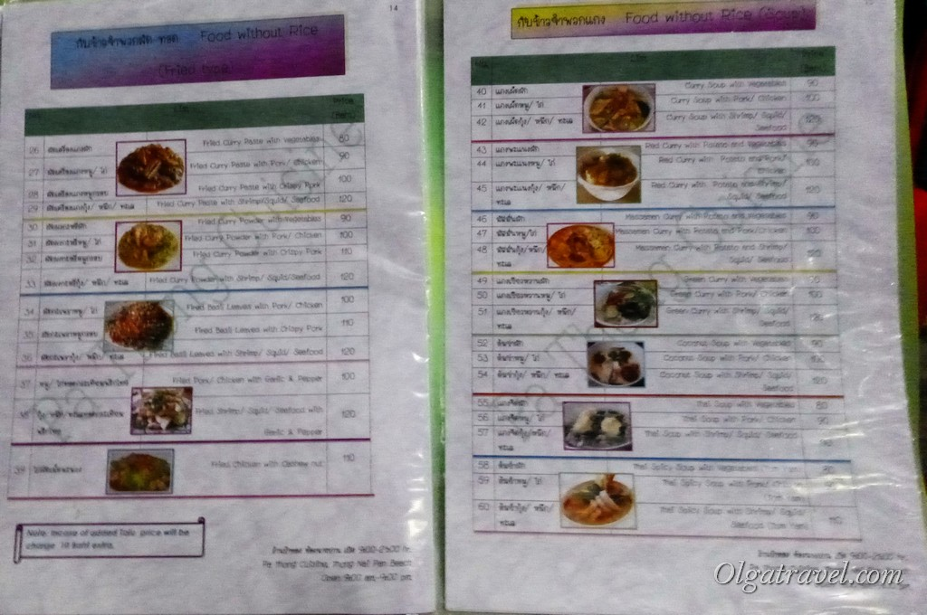 5-Thai cafe menu