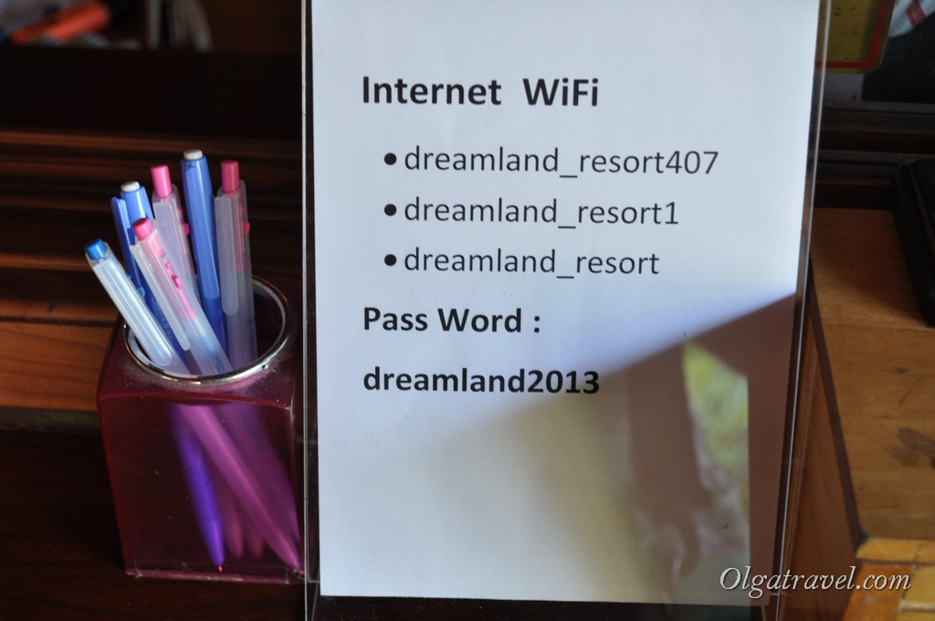 Пароли на WiFi  в отеле Dreamland Resort