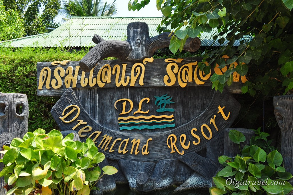 Dreamland Resort