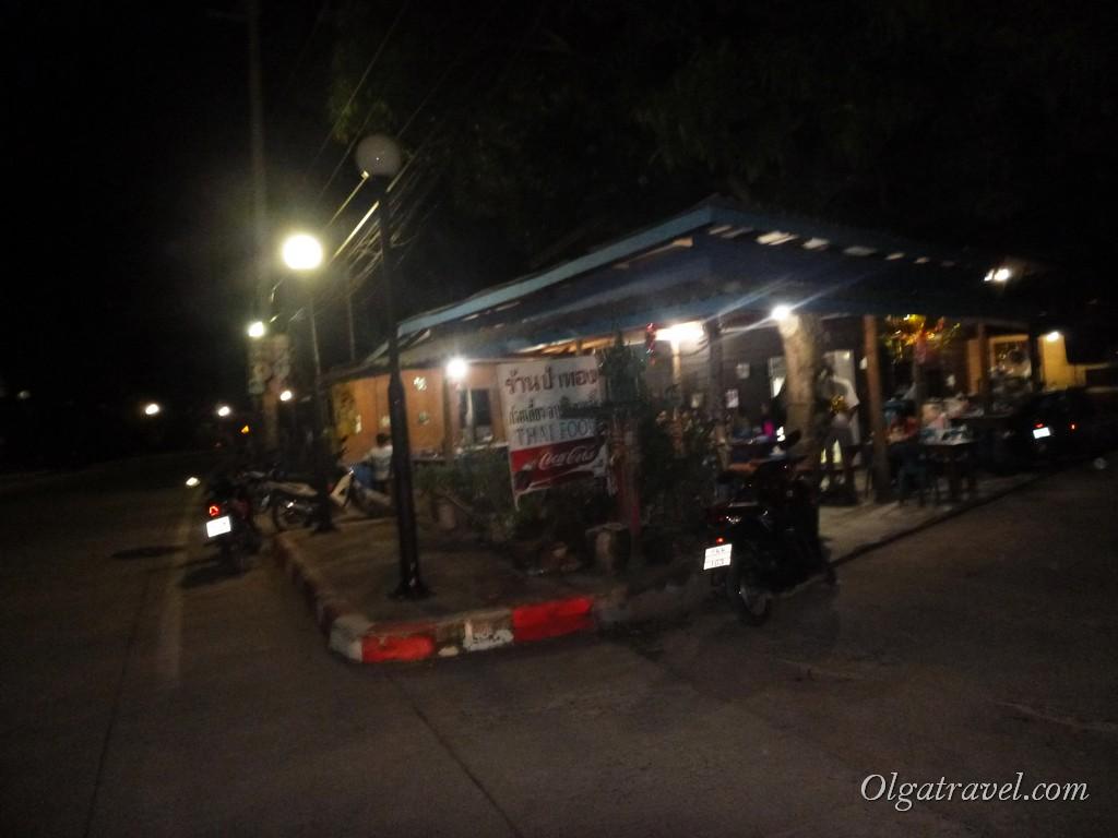 Тонг Най Пан тайское кафе