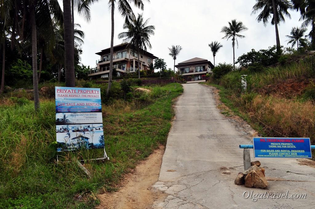Thong Nai Pan villa