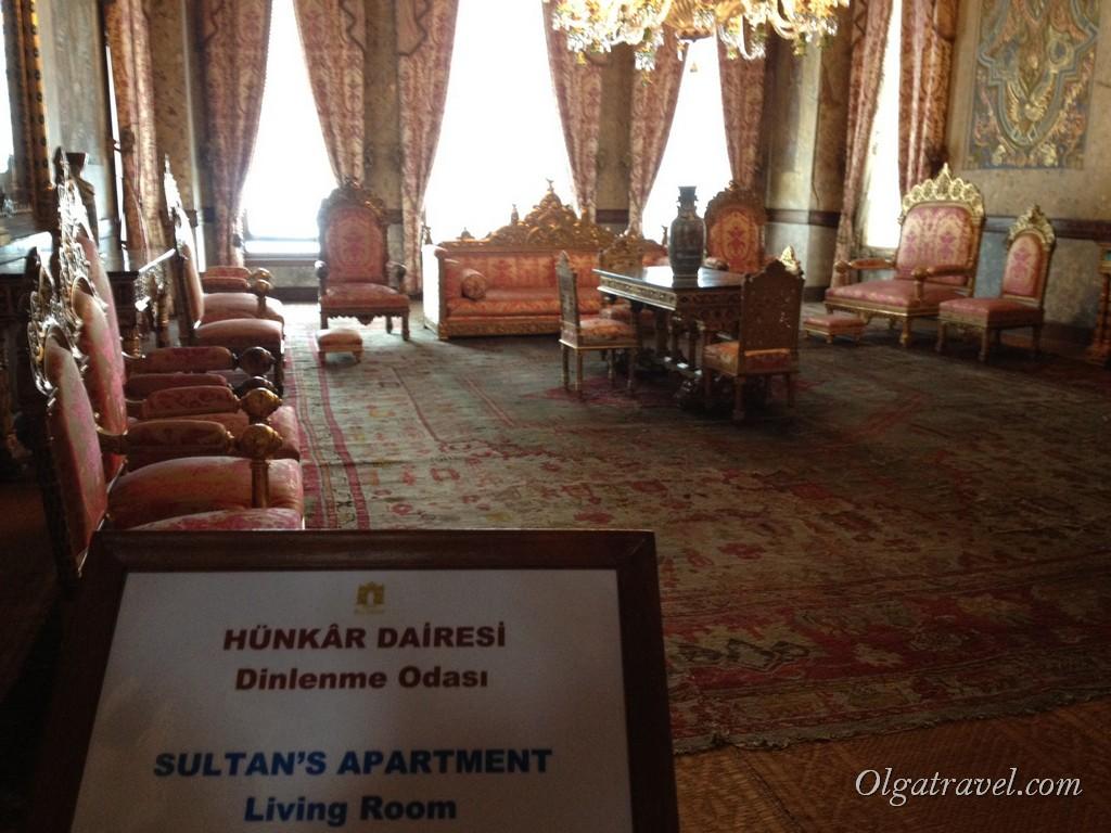 Гостиная султана
