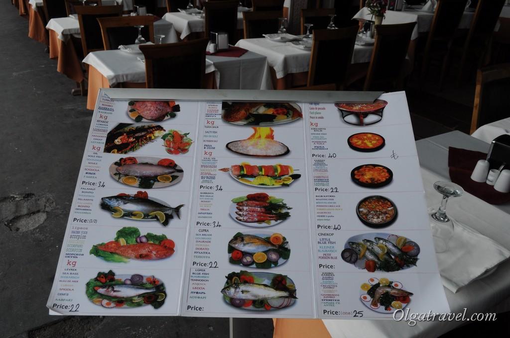 Меню одного из ресторанов на Галатском мосту