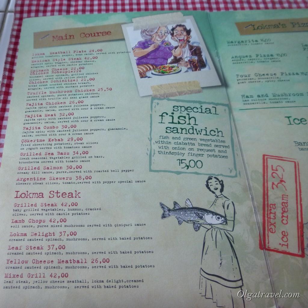Меню ресторана Lokma