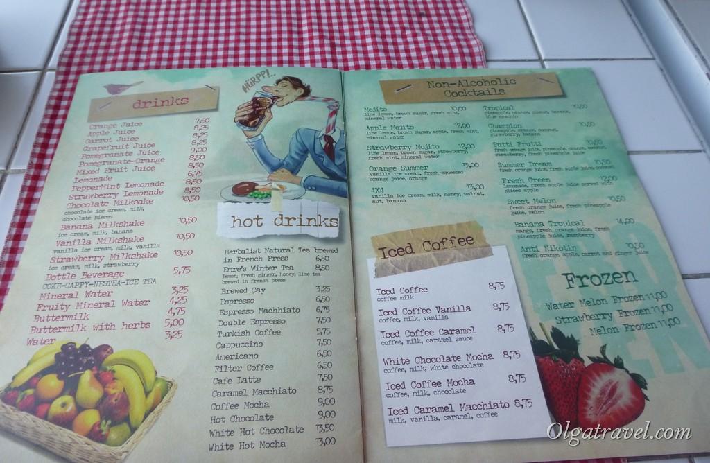 Lokma menu 3