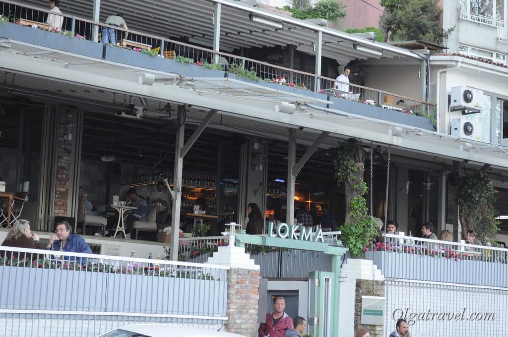 Ресторан Lokma