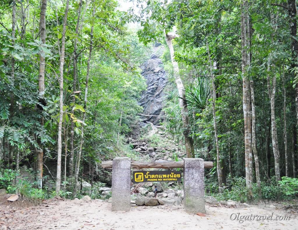 Phaeng Noi waterfall  в сухой сезон