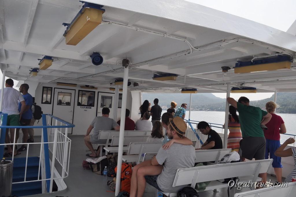 Boat Seatran 2