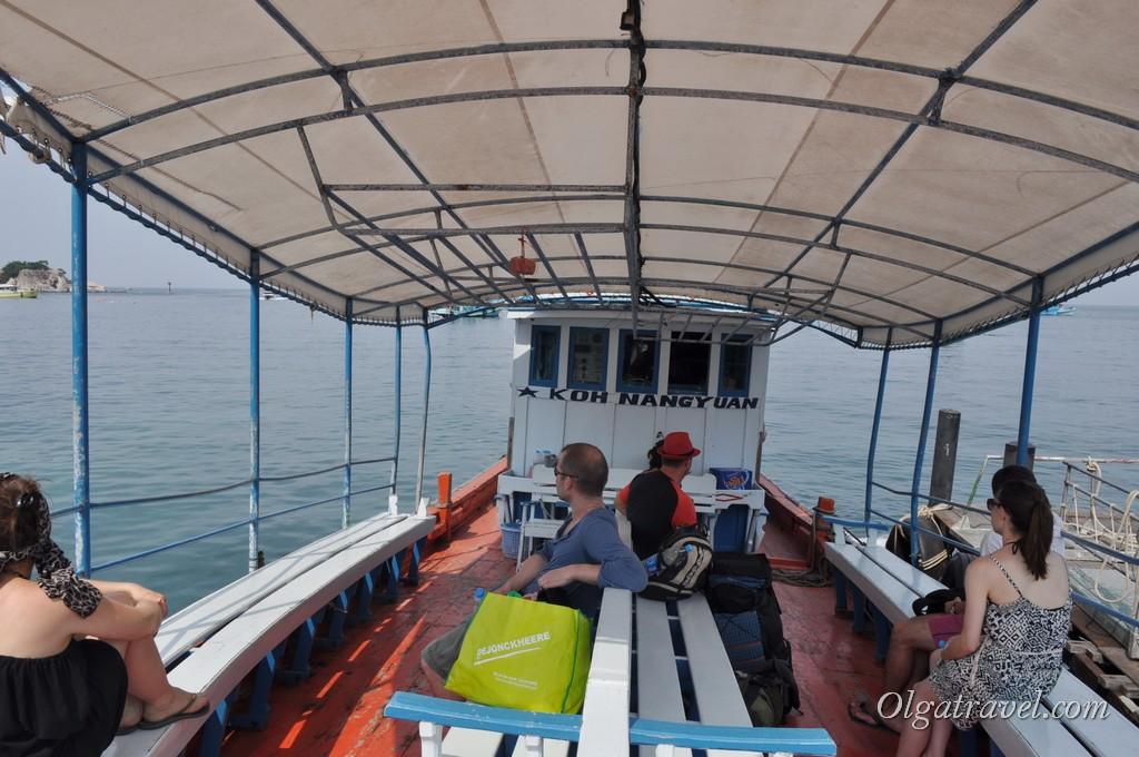 Лодка на Нанг Юань