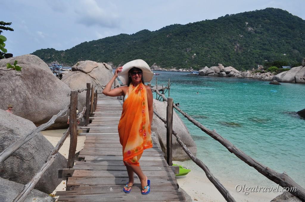 Нанг Юань Таиланд