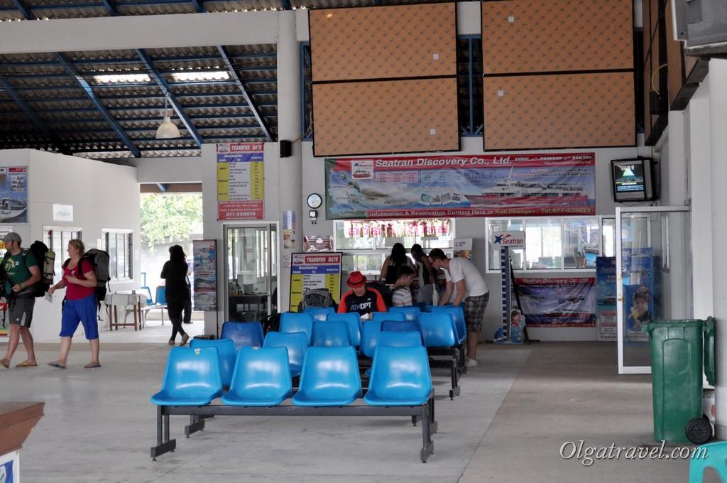Зал ожидания в порту острова Панган