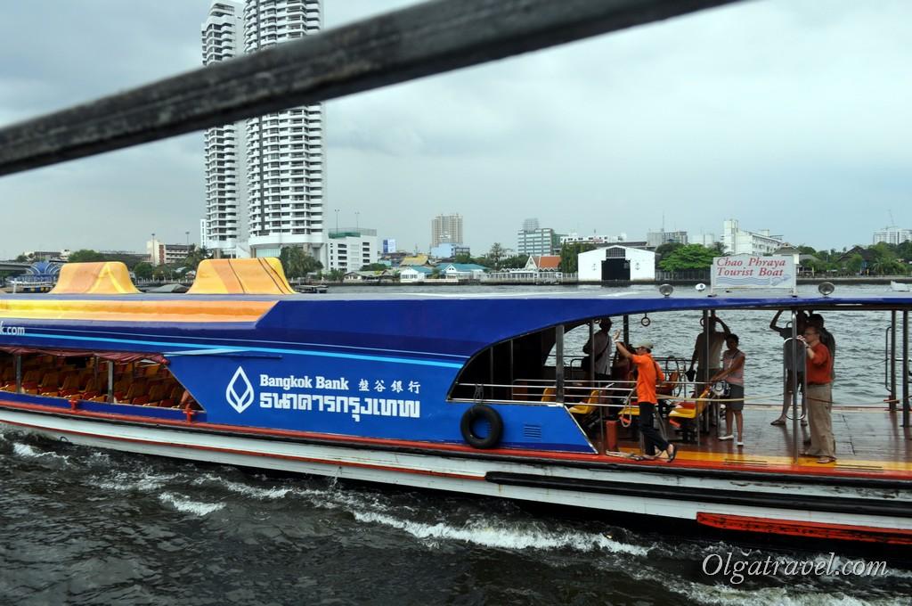 Bangkok boat 1