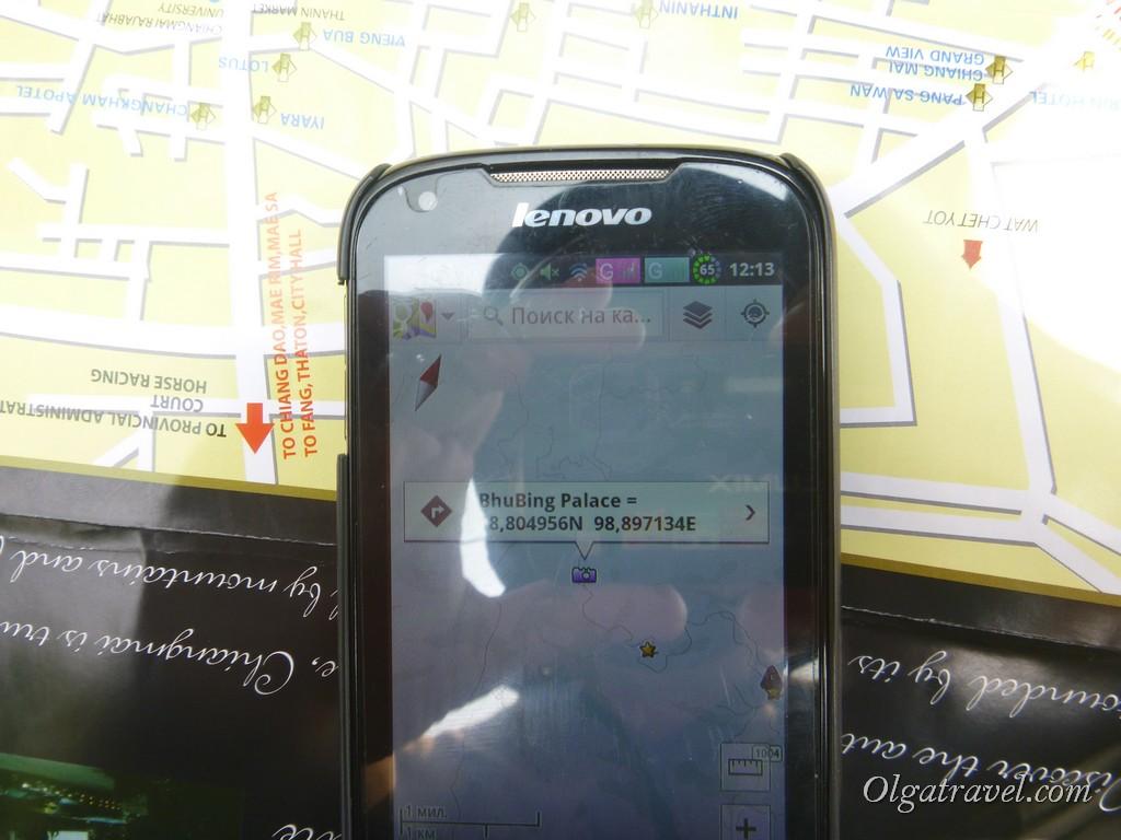 Планируемые посещения на первый день в Чианг Мае