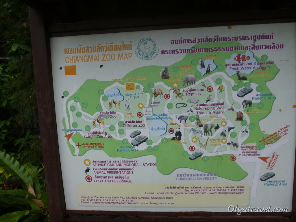 Chiangmai Zoo map