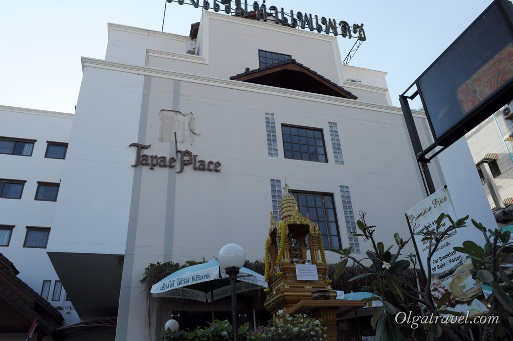 Tapae Place hotel