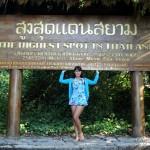 Национальный парк Дой Интханон (Doi Inthanon) и самая высока гора Таиланда
