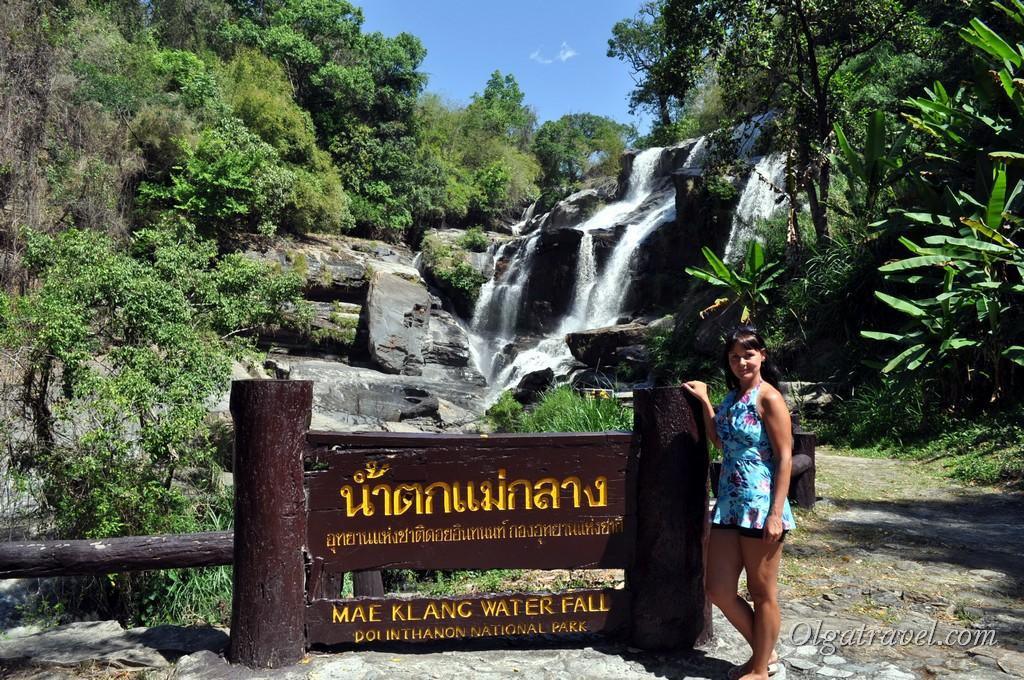Doi_Inthanon_Mae_Klang_waterfall_1