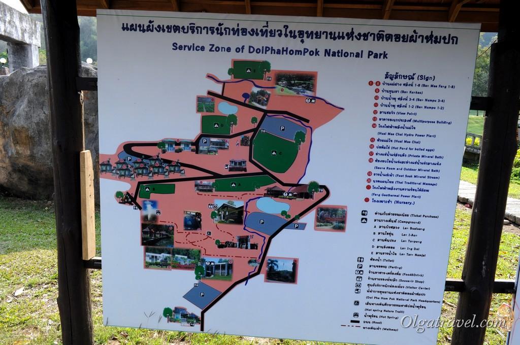 План-схема национального парка с горячими источниками Фанг