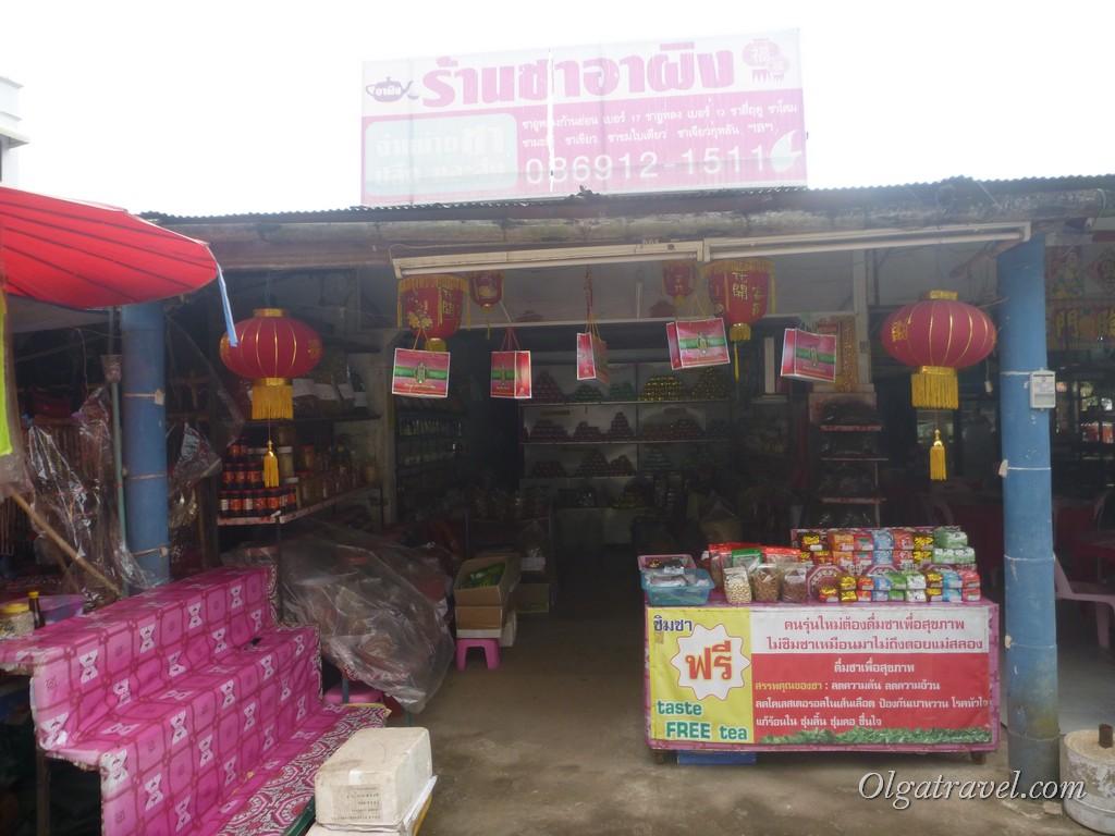 Магазинчики с чаем в Мае Салонг