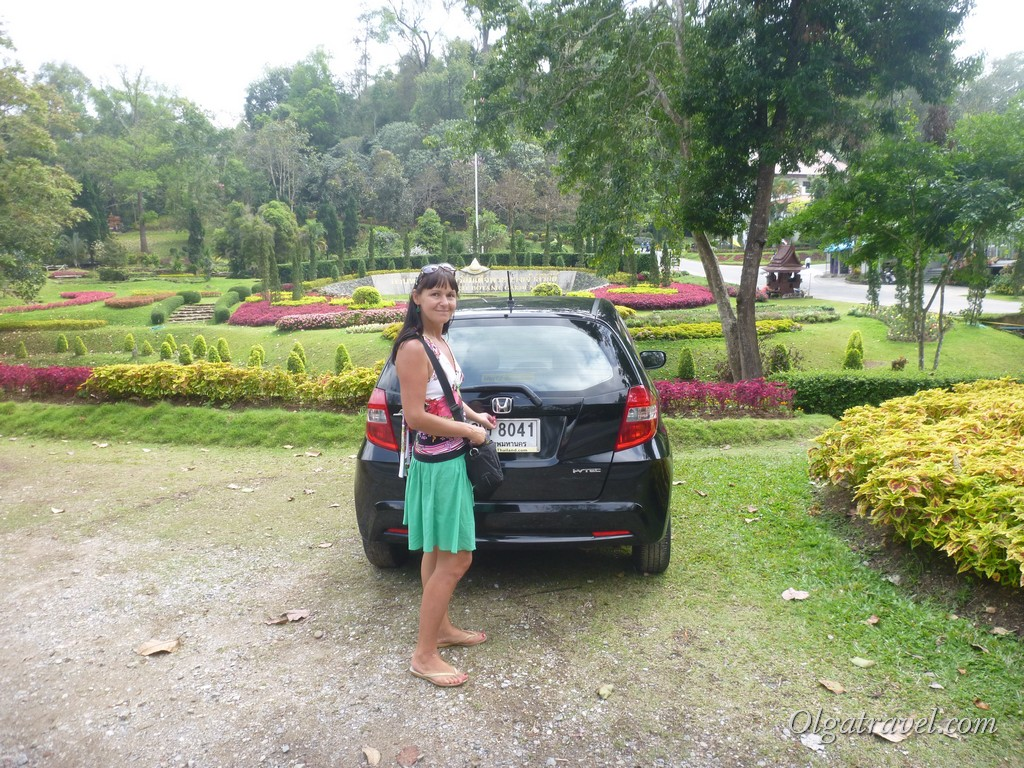 Queen Sirikit Botanic garden 1