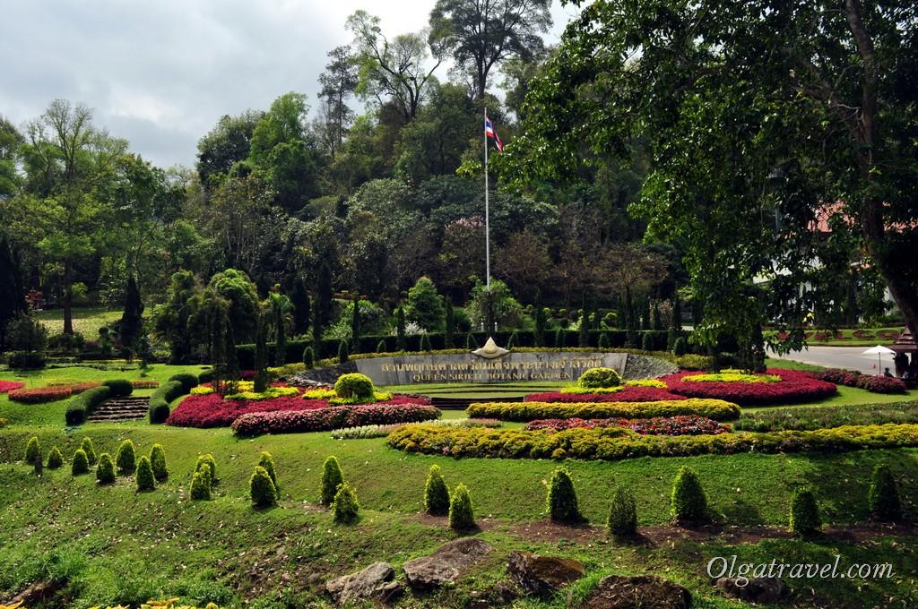 Queen Sirikit Botanic garden 3