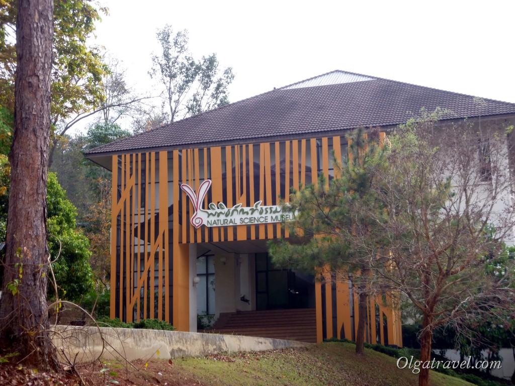 Queen Sirikit Botanic garden 59