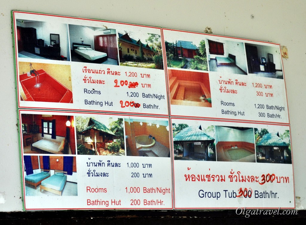 San_Kamphaeng_Hot_Sptings_11-1