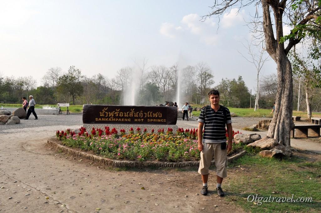 San_Kamphaeng_Hot_Sptings_25