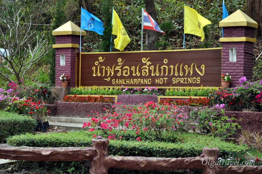 San_Kamphaeng_Hot_Sptings_5