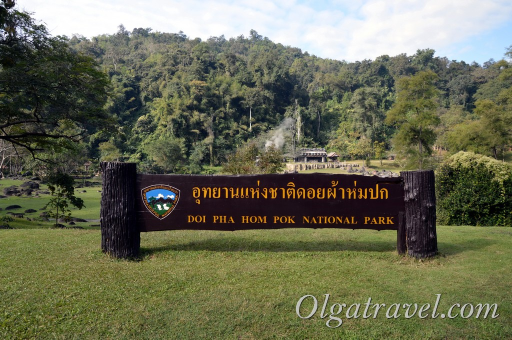 Doi Pha Hom Pok National Park