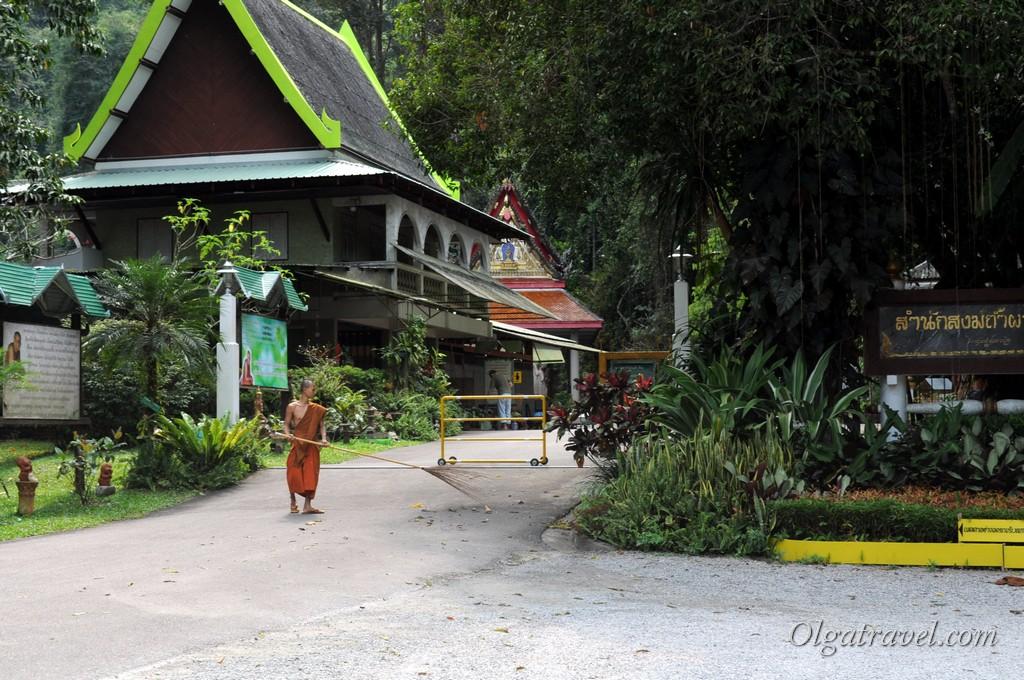 Wat_Tham_Pha_Plong_24