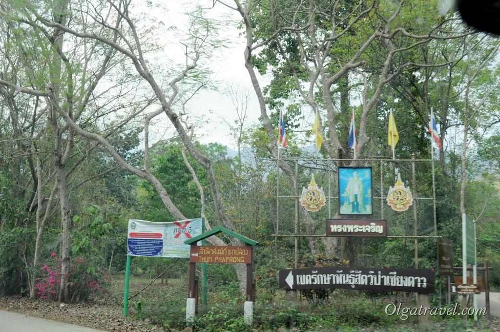 Wat_Tham_Pha_Plong_31