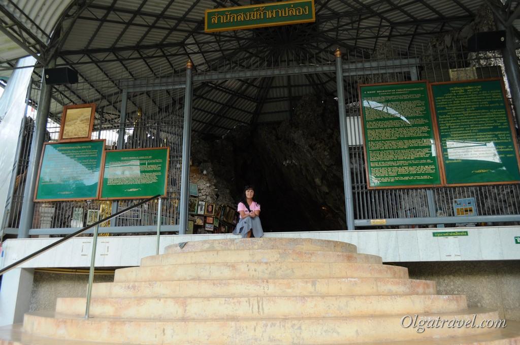 Wat_Tham_Pha_Plong_7