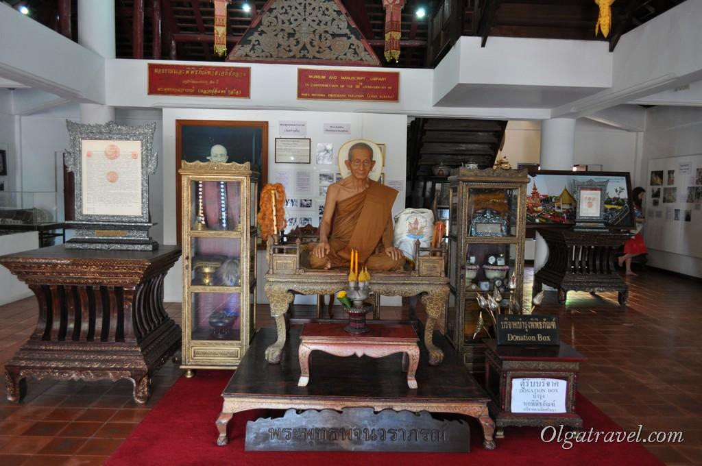 Chiang_Mai_25