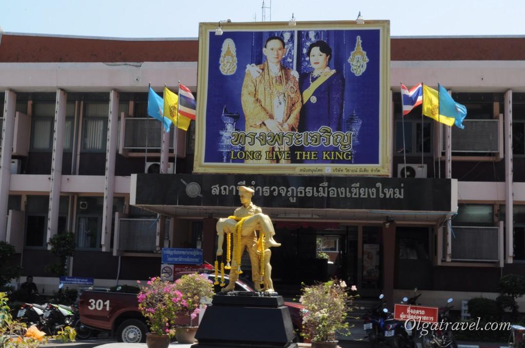 Chiang_Mai_37